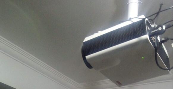 Projetor no teto